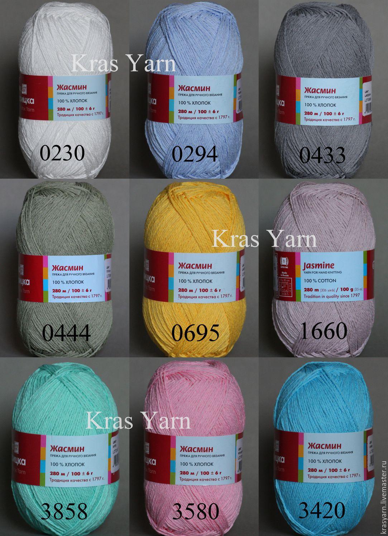 Купить пряжу для ручного вязания недорого