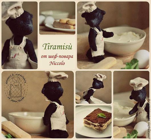 мишка тедди Поваренок Никколо, минимишка, черный мишка, озорник, который с радостью подружится с кулинаром, коллекционная игрушка от Анна Палто