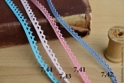 Шитье ручной работы. Ярмарка Мастеров - ручная работа. Купить Кружева Зубчики - 4 цвета (арт.7,41-7,44). Handmade.