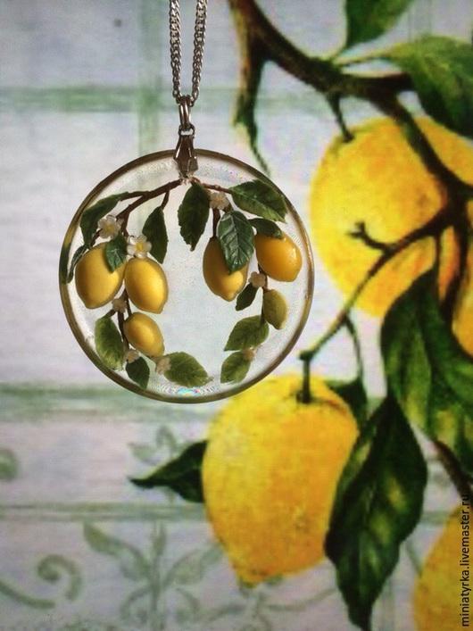 Кулоны, подвески ручной работы. Ярмарка Мастеров - ручная работа. Купить Лимоны. Handmade. Разноцветный, флористическая композиция, моя фантазия