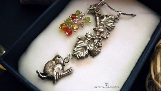 """Кулоны, подвески ручной работы. Ярмарка Мастеров - ручная работа. Купить Кулон из серебра """"Ягодный рассвет"""" - цитрин, хризолит. Handmade."""