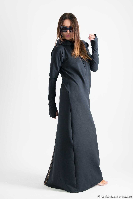Длинное Теплое Платье В Пол