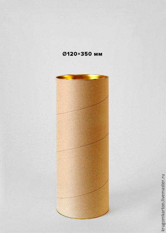 Упаковка ручной работы. Ярмарка Мастеров - ручная работа. Купить Картонный тубус 120х350 мм. Handmade. Бежевый, крафт, тубус