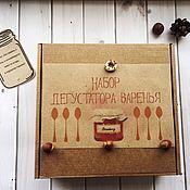 Подарочные боксы ручной работы. Ярмарка Мастеров - ручная работа Подарочный набор Дегустатора.. Handmade.