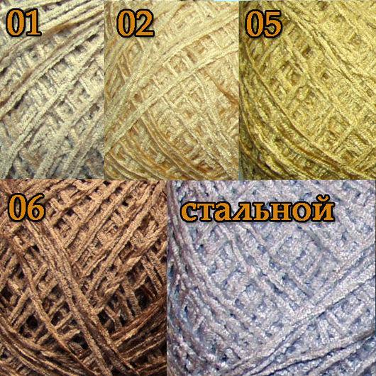 Пряжа Велюр `Обычный`  для вязания игрушек.