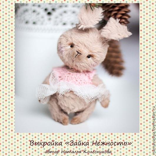 """Куклы и игрушки ручной работы. Ярмарка Мастеров - ручная работа. Купить Выкройка """"Зайка Нежность"""". Handmade. Чёрно-белый"""
