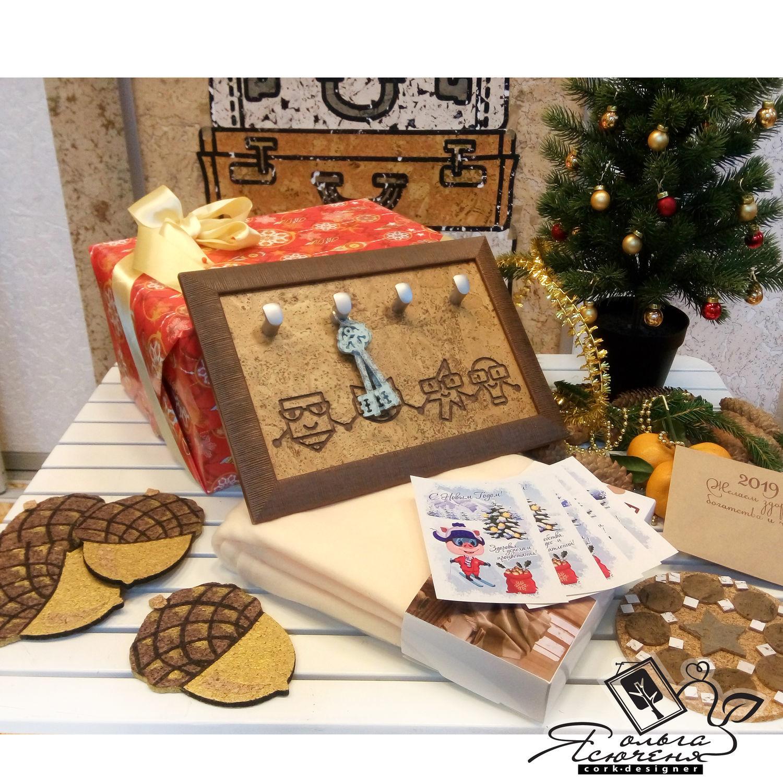 Christmas gift set \