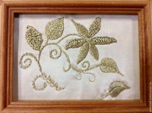 """Картины цветов ручной работы. Ярмарка Мастеров - ручная работа. Купить Вышитая вручную картинка, картина, панно """"Золотые объемные цветы"""". Handmade."""