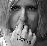Дарья (Djemma) - Ярмарка Мастеров - ручная работа, handmade