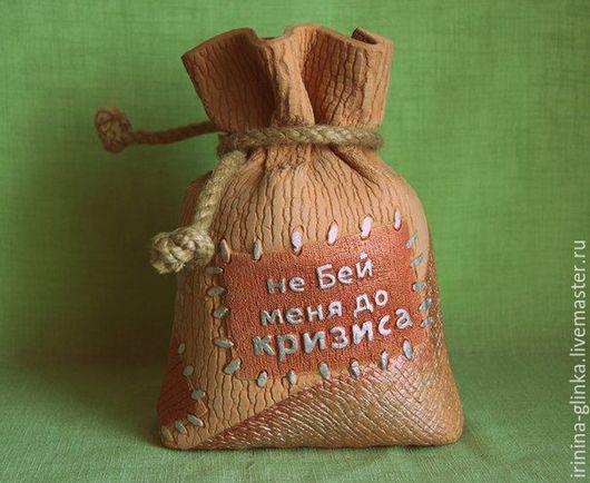 Копилки ручной работы. Ярмарка Мастеров - ручная работа. Купить Сувенир из глины. Handmade. Бежевый