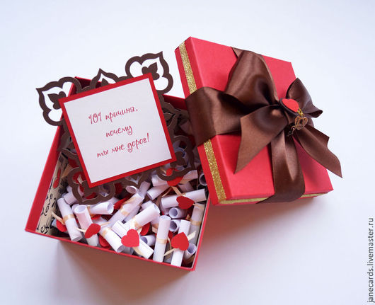 """Персональные подарки ручной работы. Ярмарка Мастеров - ручная работа. Купить Подарочная коробка """"101 причина, почему ты мне дорог"""". Handmade."""
