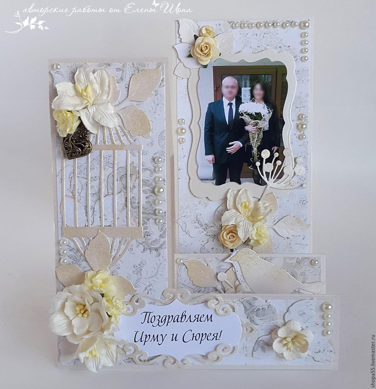 фото открытка свадебная