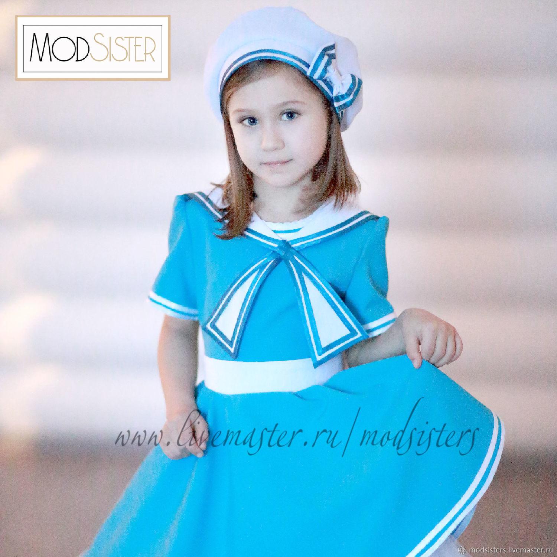 "Copy of Copy of The dress ""Satin"" with sleeve Art.217, Childrens Dress, Nizhny Novgorod,  Фото №1"