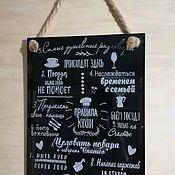 Таблички ручной работы. Ярмарка Мастеров - ручная работа Правила кухни. Handmade.