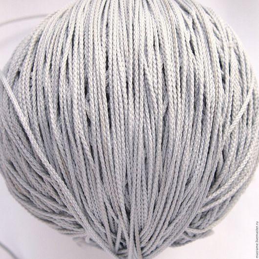Для украшений ручной работы. Ярмарка Мастеров - ручная работа. Купить Шнур 1,5 мм светло-серый полиэфирный. Handmade.