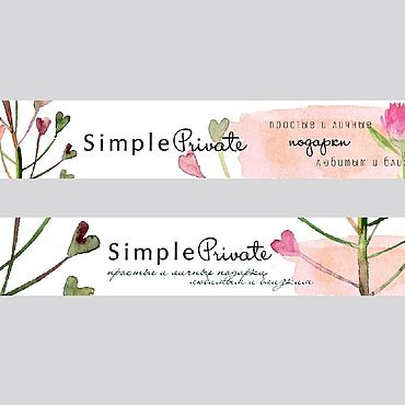 Дизайн и реклама ручной работы. Ярмарка Мастеров - ручная работа Фирменный стиль: аватар, баннер, логотип для SimplePrivate. Handmade.