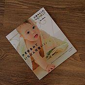 Материалы для творчества ручной работы. Ярмарка Мастеров - ручная работа Книга по вязанию крючком. Handmade.
