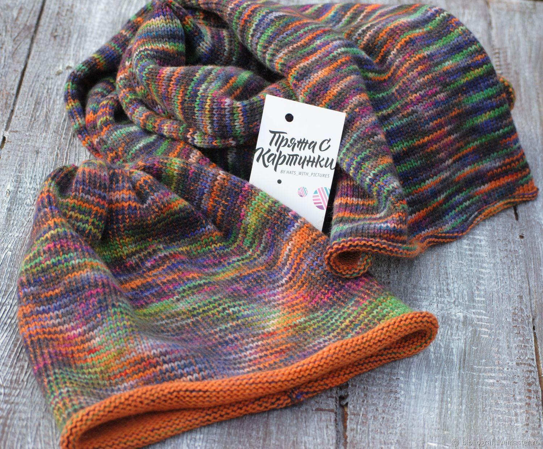 Шапка с шарфом из пряжи ручного окрашивания, Шапки, Курск,  Фото №1
