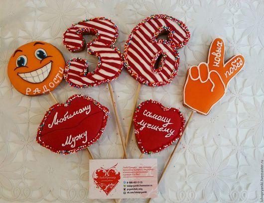 """Кулинарные сувениры ручной работы. Ярмарка Мастеров - ручная работа. Купить Топперы на торт """" С днем рождения!. Handmade."""