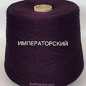 Пряжа ручной работы. Ярмарка Мастеров - ручная работа Пряжа: Полушерсть белорусская. Handmade.