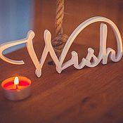 Для дома и интерьера ручной работы. Ярмарка Мастеров - ручная работа Wish: слово для интерьера. Handmade.