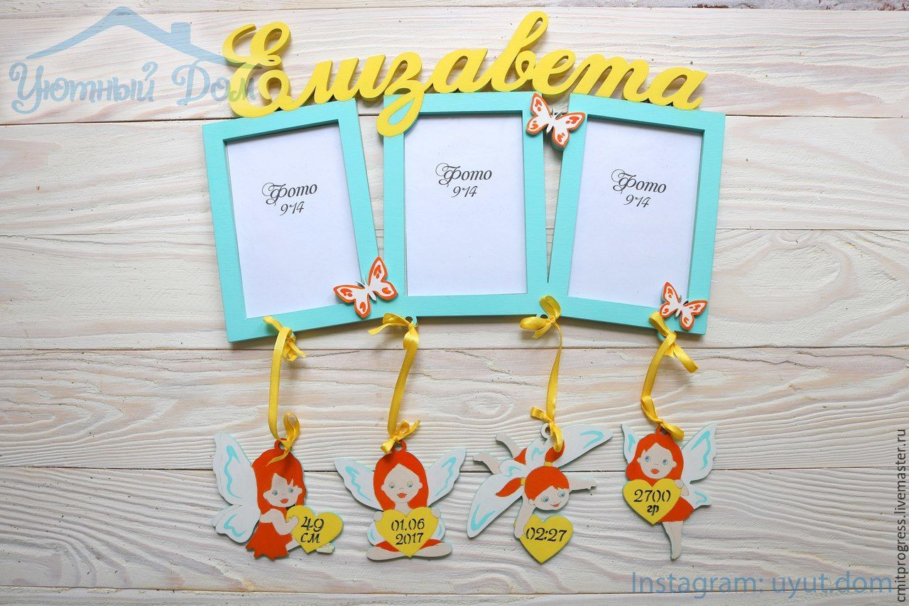 Nursery handmade. Livemaster - handmade. Buy The metric frames.Fairy, metric from wood
