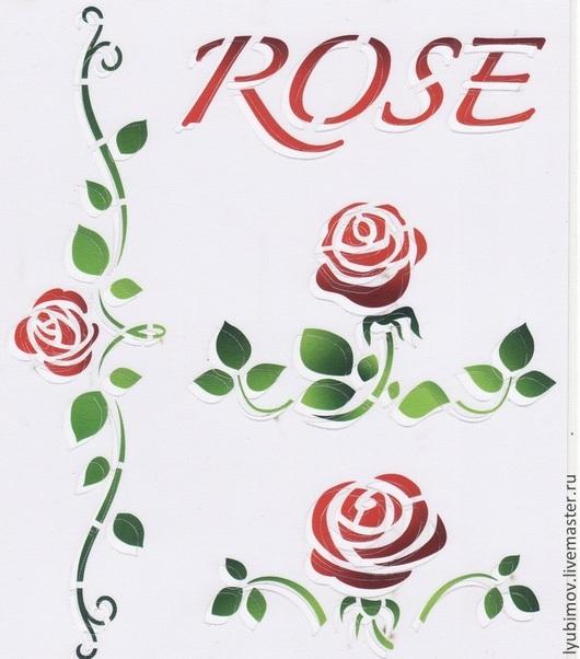 """Декупаж и роспись ручной работы. Ярмарка Мастеров - ручная работа. Купить Трафарет """"Rose"""". Handmade. Трафарет, трафареты, трафарет для декупажа"""