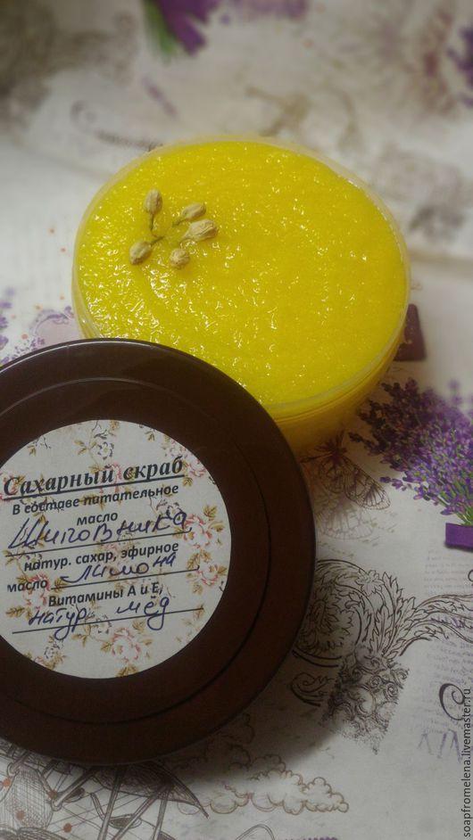 """Скраб ручной работы. Ярмарка Мастеров - ручная работа. Купить """"Мёд-Лимон""""// сахарный скраб с мёдом. Handmade. Желтый"""