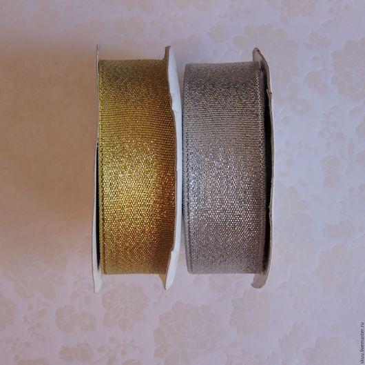Для украшений ручной работы. Ярмарка Мастеров - ручная работа. Купить 2 цвета Лента с люрексом (парча) ширина 25 мм. Handmade.