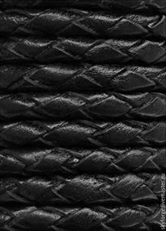 Для украшений ручной работы. Ярмарка Мастеров - ручная работа. Купить Шнур кожаный плетеный, 5 мм, черный. Handmade.