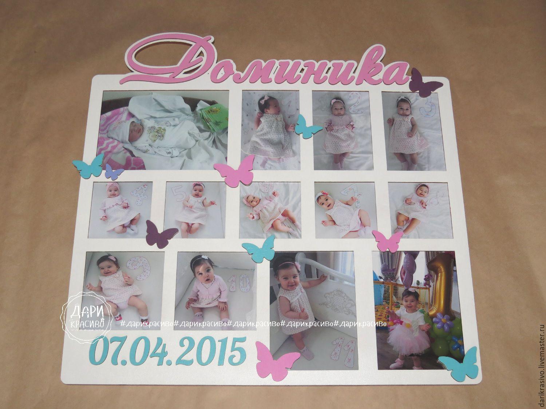 Рамки фото ребенка на 1 год