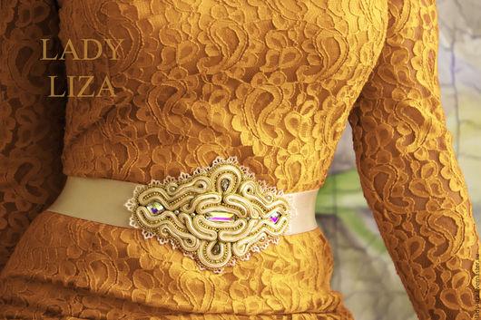 Пояс из бисера, сутажный пояс, сутажные украшения, свадебные украшения, пояс из бисера на резинке, пояс из бисера свадебный, пояс и серьги из бисера, пояс из бисера купить, пояс из бисера на заказ