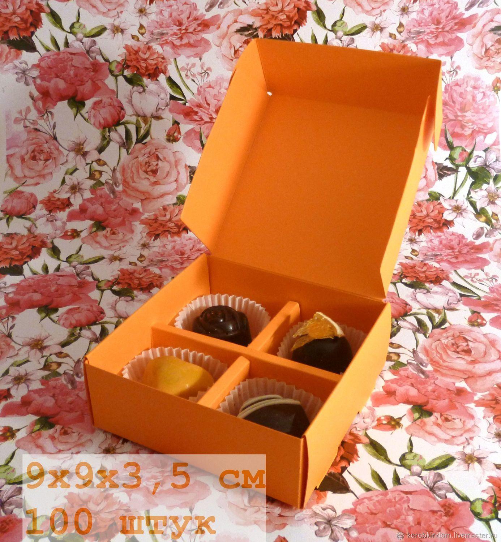 9х9х3,5 - коробки с разделителями оранжевыc откидной крышкой, 100 штук, Упаковка, Санкт-Петербург, Фото №1