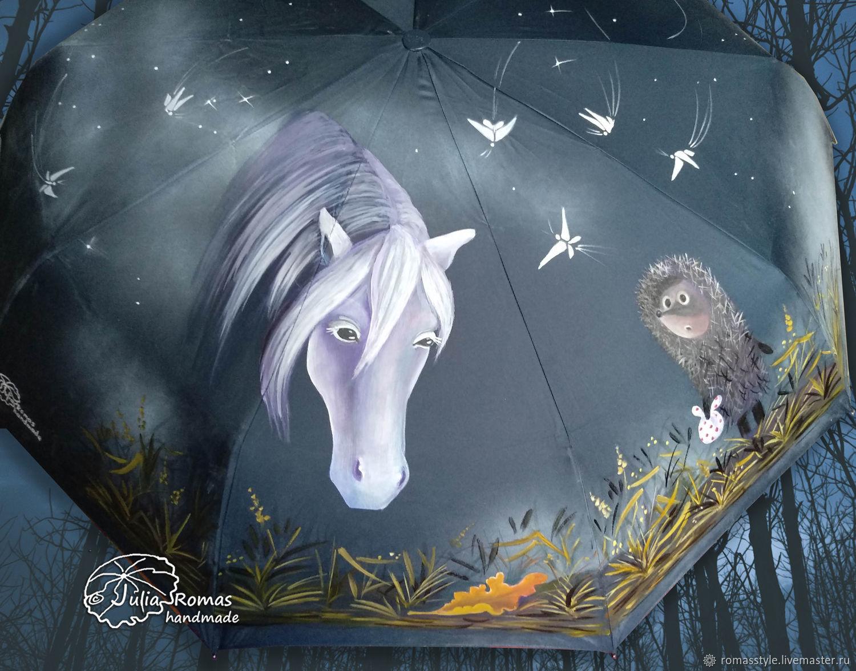 Зонт с росписью Ежик в тумане и лошадь, Зонты, Санкт-Петербург,  Фото №1