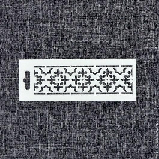 ТР-06-004. Трафарет `Бордюр 4`