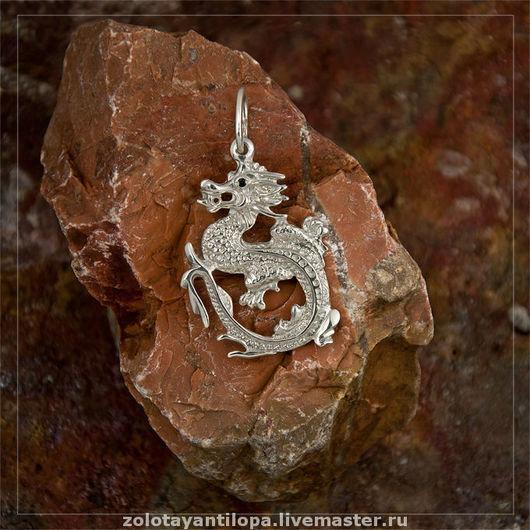 """Кулоны, подвески ручной работы. Ярмарка Мастеров - ручная работа. Купить Подвеска""""Дракон"""" из серебра 925 пробы. Handmade."""