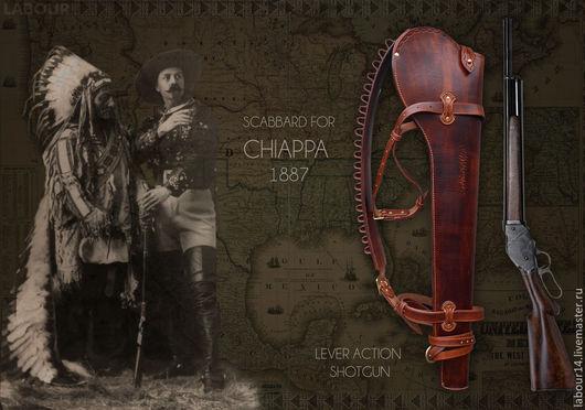 Мужские сумки ручной работы. Ярмарка Мастеров - ручная работа. Купить Скаббард(чехол) для ружья Chiappa shotgun 1887. Handmade. колчан