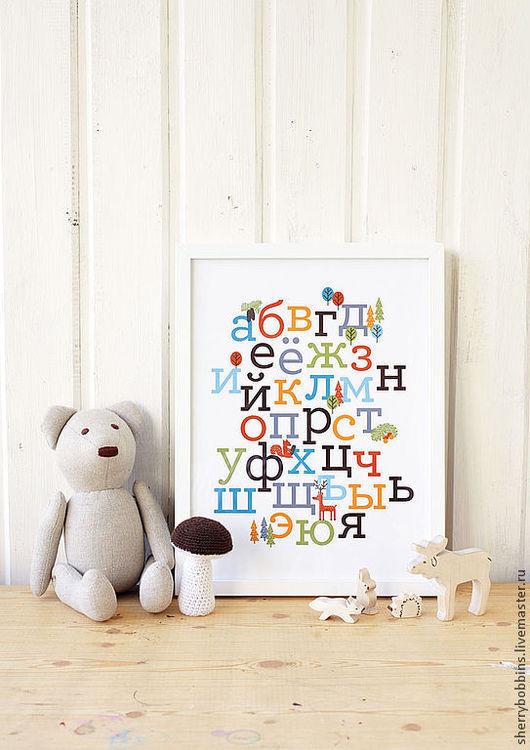 Детская ручной работы. Ярмарка Мастеров - ручная работа. Купить Лесной алфавит. Handmade. Белый, постер, плакат, принт, буквы