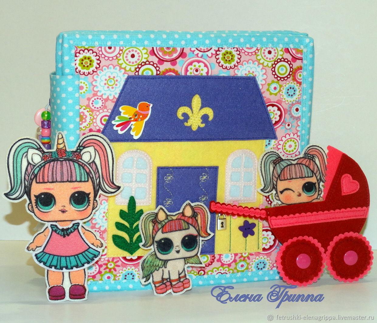 Домик книжка для Лол единорожки, сестрички и питомца #80#, Кукольные домики, Петрозаводск,  Фото №1