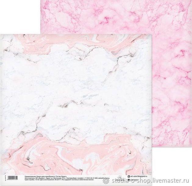 Бумага «Розовый мрамор», 30,5x30,5 см, Бумага, Челябинск,  Фото №1