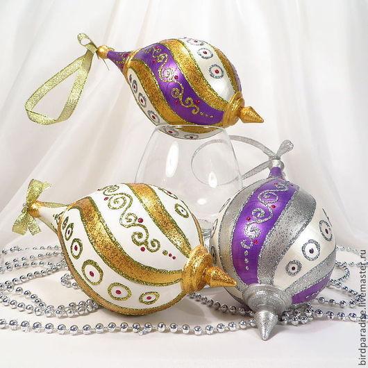 Новогодний ёлочный шар капля ,ёлочное украшение,новогодний сувенир,подарок на новый год. 1 Продан !  фиолетовый с золотом. 2  фиолетовый с серебром. 3  белый с золотом.