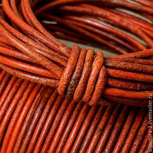 Для украшений ручной работы. Ярмарка Мастеров - ручная работа. Купить Шнур кожаный (арт.к16) 2 мм, античный/винтажный красно-коричневый. Handmade.