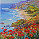 The painting 'On the Coast of the Crimea' landscape with sea and blooming poppies, Pictures, Voronezh,  Фото №1