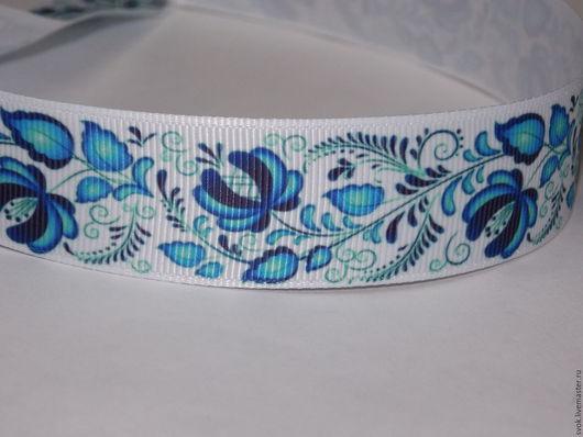 Шитье ручной работы. Ярмарка Мастеров - ручная работа. Купить Лента репсовая, 25 мм, лента корсажная, тесьма, голубой. Handmade.