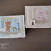 Подарки к праздникам ручной работы. Ярмарка Мастеров - ручная работа мамины и папины сокровища. Handmade.