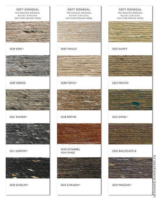 Вязание ручной работы. Ярмарка Мастеров - ручная работа. Купить Меринос Твид (Soft Donegal Tweed) -100% меринос натуральные оттенки. Handmade.