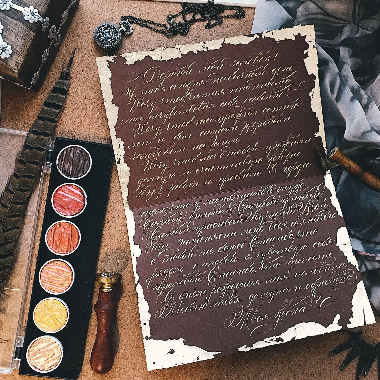Письмо. Признание в любви, Статуэтка, Сергиев Посад,  Фото №1