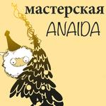 Kosyan Anaida - Ярмарка Мастеров - ручная работа, handmade