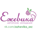 Мастерская Ежевика (ezhevikaarz) - Ярмарка Мастеров - ручная работа, handmade