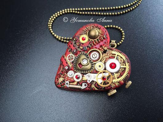 Стимпанк ручной работы. Ярмарка Мастеров - ручная работа. Купить Стимпанк кулон, стимпанк сердце, механическое сердце/ Steampunk. Handmade.